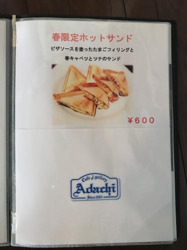 ホットサンド登場!!イメージ1
