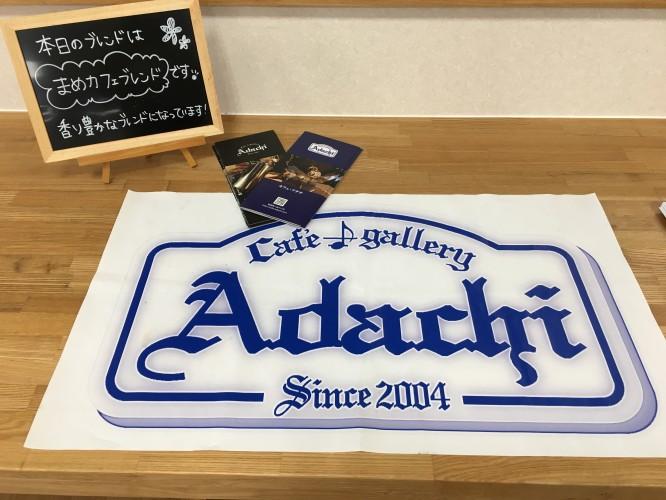 まめカフェ開催イメージ1