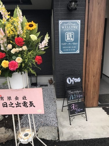 Cafe 藍さんイメージ2