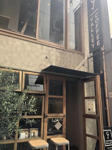 東京カフェ巡り 「COFFEE VALLEY(コーヒーヴァレー)」さん①イメージ1
