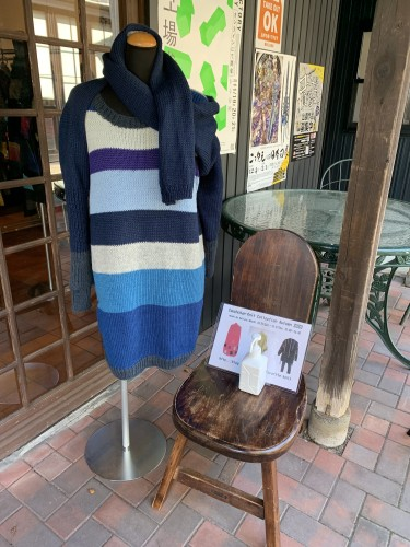 Coughchan-knit Collection Autumn2020イメージ