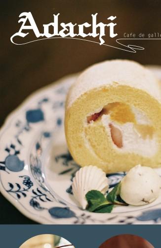 アダチの手作りケーキイメージ3