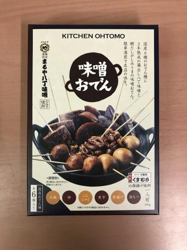 コーヒー豆1.5倍増量セールイメージ3