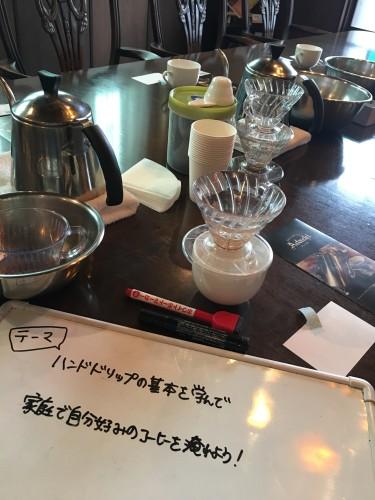 コーヒー抽出教室イメージ2