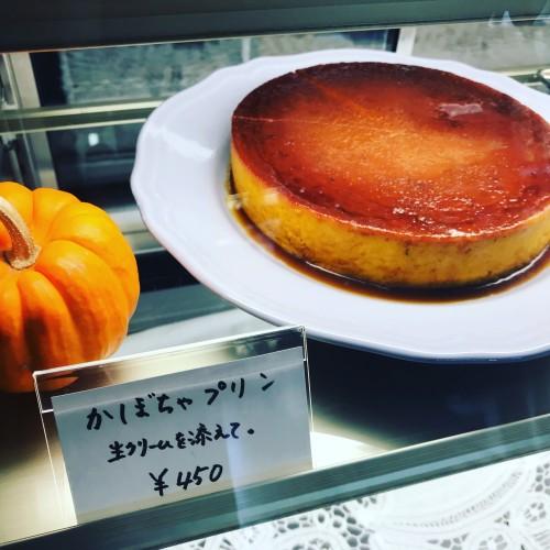 かぼちゃプリン!!イメージ1