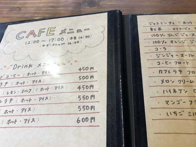 美濃町カフェ巡り「& cafe」さんイメージ2