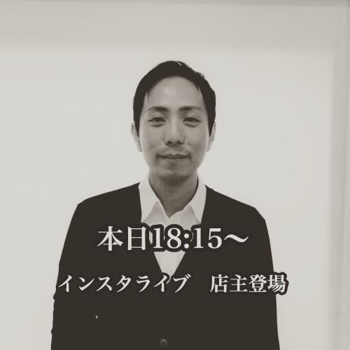 本日(7/28)インスタライブイメージ1