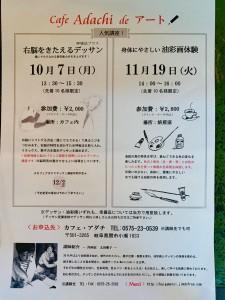 FB003FD2-E1AD-49B7-A646-17F05EDA200A