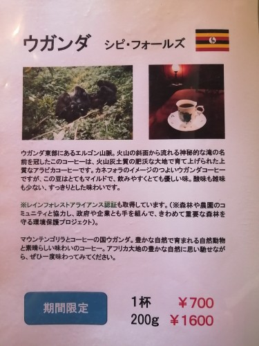 ・コーヒー豆を買うならお得に・イメージ2