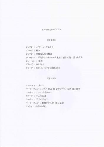 遠藤拓弥さん初日!イメージ1