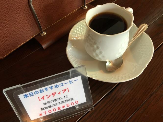 今日のおすすめコーヒーは、、イメージ1