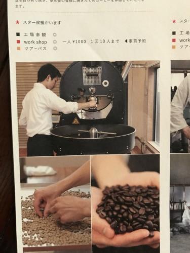 工場参観日イメージ3