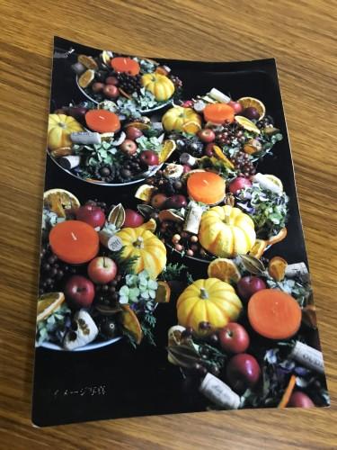 ハロウィンのお花教室イメージ1