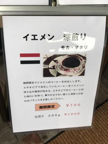 新作コーヒーイメージ1