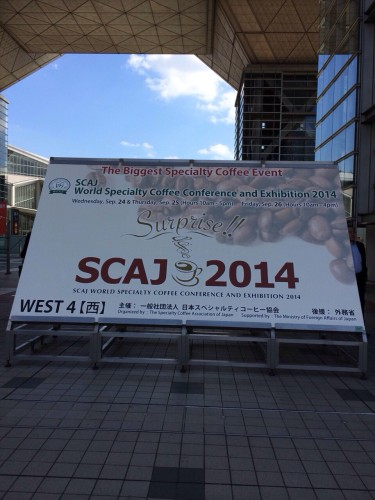 SCAJ2014イメージ1