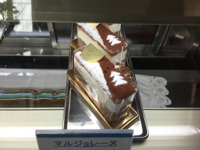 ケーキ。イメージ1