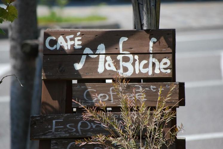 コーヒーのおはなし in マビッシュイメージ1