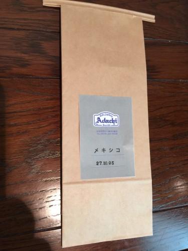 コーヒー豆の袋イメージ1