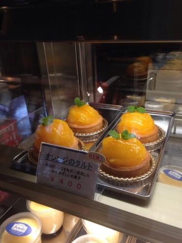 オレンジのタルトイメージ1