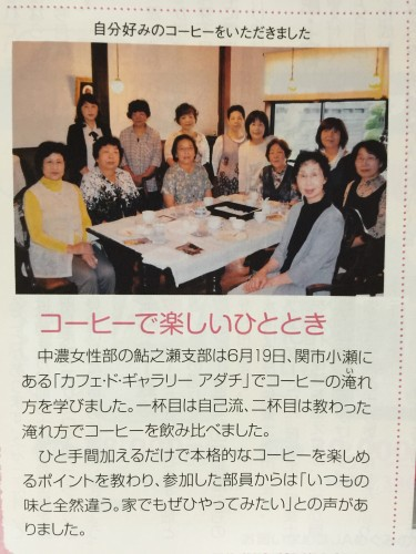 めぐみのイメージ3