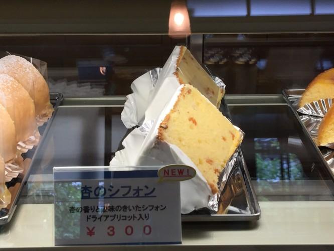 杏のシフォンイメージ1