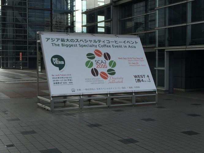 RMTC 2016 in TOKYOイメージ1