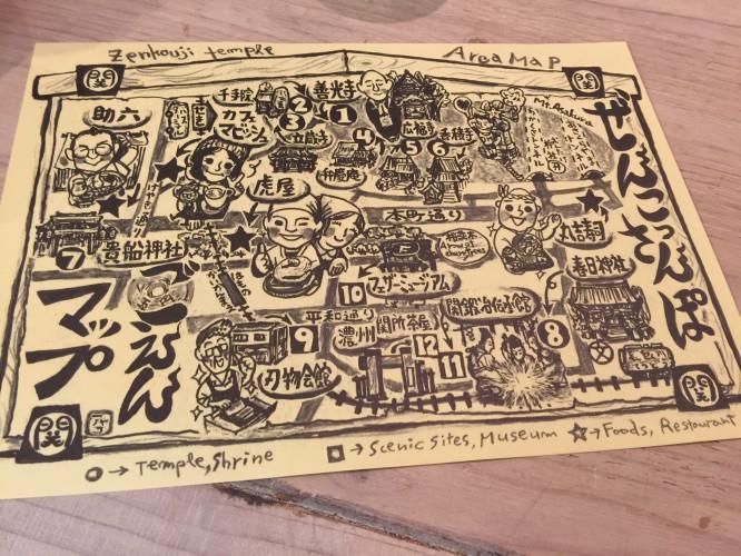 善光寺さん ご縁マップイメージ1